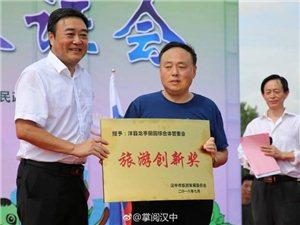 洋县龙亭田园综合体稻田艺术获得世界纪录认证