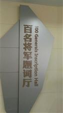 毛主席纪念馆