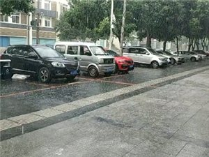 突然暴�L雨