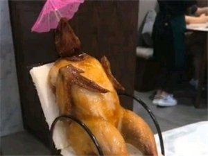 大吉大利今晚吃鸡