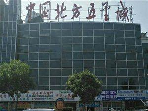 骑行天津北方自行车电动车城和武清南湖公园