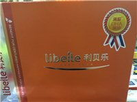 利贝乐DHA 孕婴店撤回商品,包装完好,保质期到2019年6月-9月,一盒80粒,每天一粒,促进孩子...
