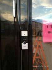 监控门禁停车场系统安装与维修
