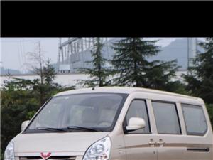 五菱荣光s2014款基本型