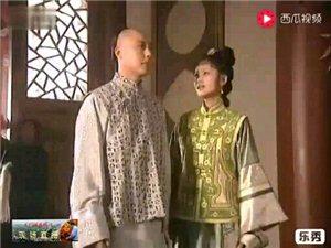 清朝康熙年间苏嘛与伍次友的曾经爱情
