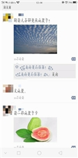 寻乌地震啦!今日01时18分寻乌县生1.6级地震