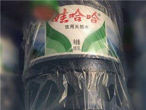 仁寿娃哈哈桶装水专卖店