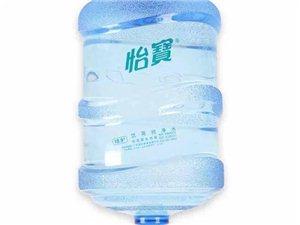 仁寿县怡宝桶装水专卖店