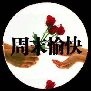 30部国学名著,30句至理名言,句句走心!(一)