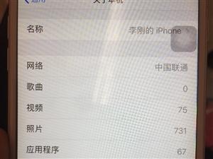 国行iPhone6p,64g,想换一个手机,无任何质量问题,当面试机,就是屏幕左下角有裂痕,不影响使...