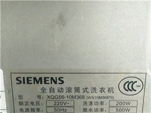 涡阳祥和家电维修服务15056886900.