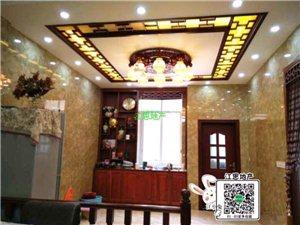 龙翔国际别墅7室