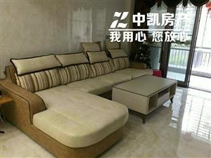 永隆国际城豪华装修3室2厅2卫3500元/月