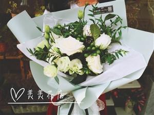 七夕情人节鲜花预订中....