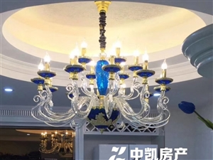 蓝溪国际水晶城豪装抢手房3室2厅2卫195万元