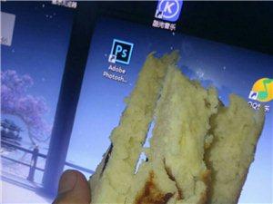 第一次做电饭煲面包,以失败告终??