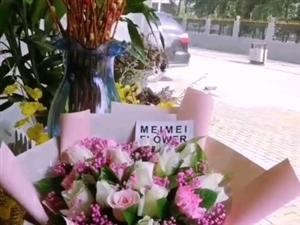 美美花店鲜花预订中....