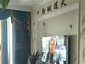 天生湖103平米精装房出售赠送菜园子