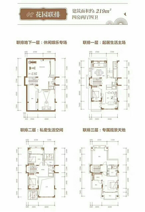 8x15房屋设计图