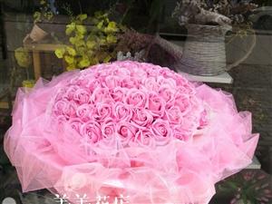 七夕情人节鲜花为什么要提前预订?