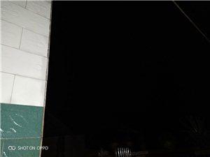 大晚上乡底下停电还让人活不?