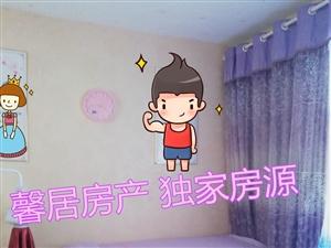 长阳龙舟坪中学2室2厅1卫30万元