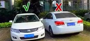 停车为什么要车头朝外?不是开玩笑,关键时刻能救命→