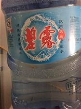 碧露桶装水