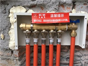 LESSO联塑水电