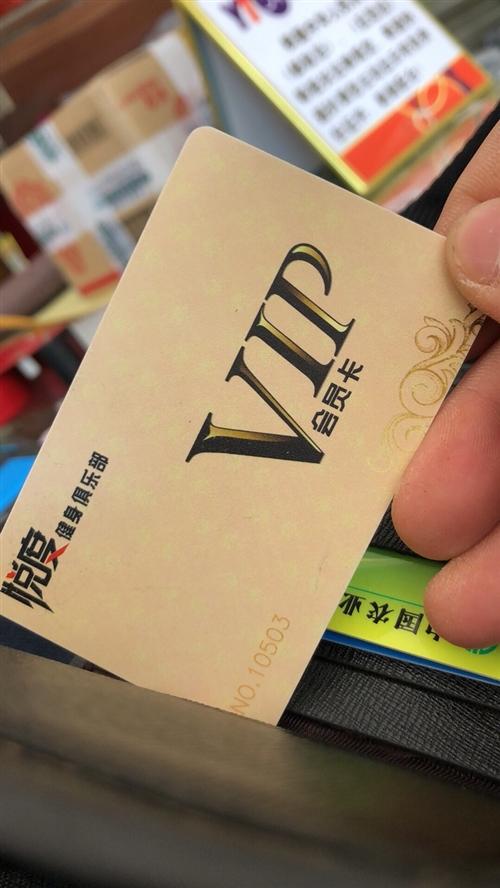 悦读健身俱乐部两年会员卡,因有事情,长时间不在澳门太阳城平台,在此急售此卡,有需要的可以联系我电话或者微信17...