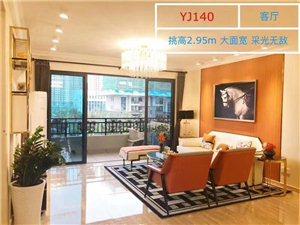 阜南碧桂园3室2厅1卫100万元