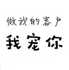 镇雄厨师培训中心,牛肉系列开班了:牛肉米线,牛肉火锅,干锅牛肉,红烧牛肉,清炖牛肉等原价7800元