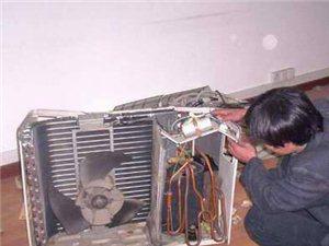樂平空調維修、拆裝、加氟
