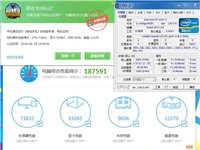全新跑分近19W吃鸡机箱,七彩虹GTX1050Ti 4G显卡!  今年6月24日组装完毕,支持同...
