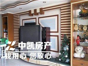 集发大厦电梯房中装三房就读:8小、凤城