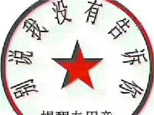 中国人口18到35岁男女比例_人口普查男女比例图