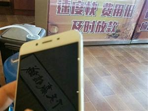 手机R9S