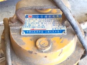 三相电水泵一台用过一次