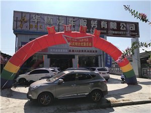 东风风神入驻来凤金越汽车有限公司