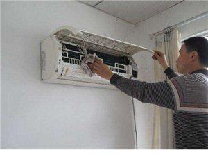 樂平空調維修