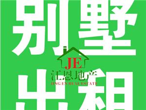 龙翔国际别墅5室