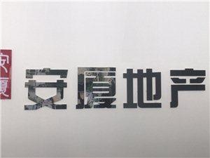 青合景城59.94万元