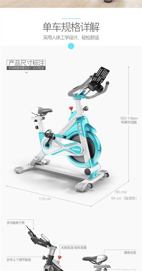因为搬家 ,急! 转卖九成新的汗马动感单车,锻炼身体 、减肥 效果特别好。有需要的联系我