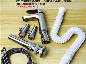 净水机,销售,安装,维修,换滤芯