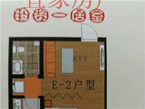 涞水总价最低商品房一居室的中间楼层带电梯 随时交易