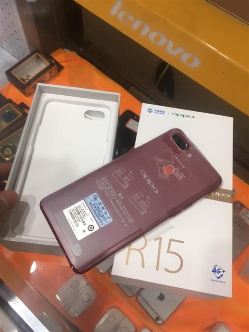 出售一个全新未激活OPPO R15梦境版手机,比批发价便宜100出售,此机器属于客户缺钱去零首付分期...