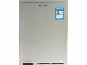 专业安装维修热水器空调太阳能净水器投影仪等各种电器