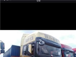 求购挂车前四后八厢式货车
