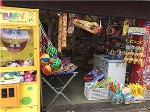 玩具店轉讓