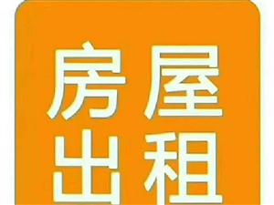 鑫隆帝景城3室2厅2卫1200元/月